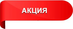 Акция на FP0022 Сосна Кашмир Ламинат Kastamonu Red 32 класс Россия купить в Москве