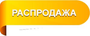 Распродажа SF103 Дуб Родос Ламинат Kastamonu Sunfloor Россия 12 мм 33 класс купить в Москве недорого
